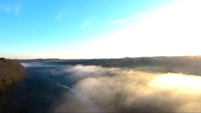 Appalachia Sunrise