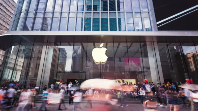 Apple Store on Nanjing East Road / Shanghai China