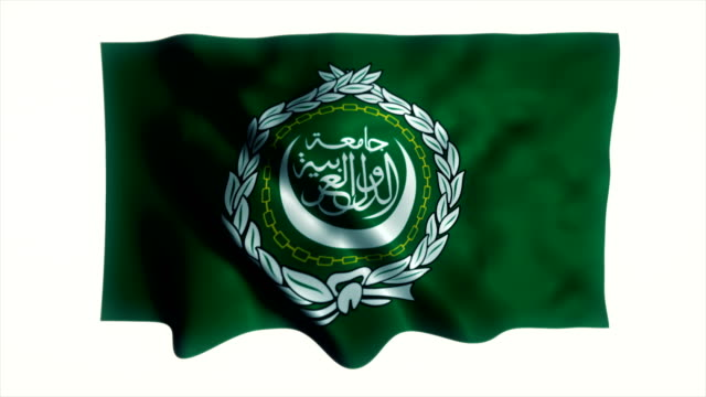 Arabische Leage Flagge