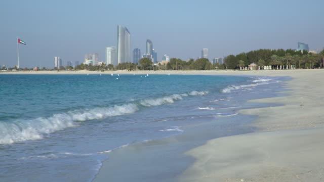 Arabian sea and beach, Abu Dhabi, United Arab Emirates, UAE