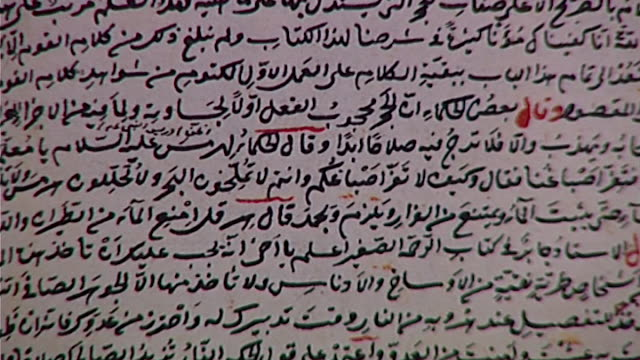arabic book ecu on pages of book with arabic script - non western script stock videos & royalty-free footage