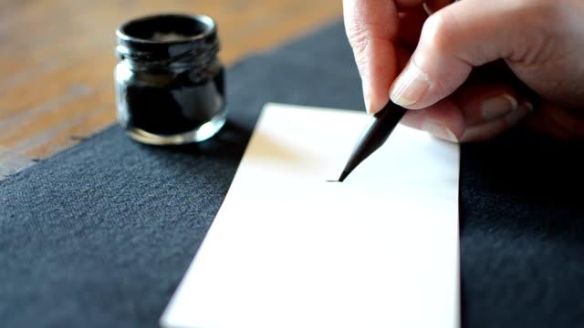 die arabische kalligrafie: schreiben sie die buchstaben baa - arabic script stock-videos und b-roll-filmmaterial