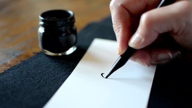 die arabische kalligrafie: schreiben sie die buchstaben yaa - kalligraphieren stock-videos und b-roll-filmmaterial