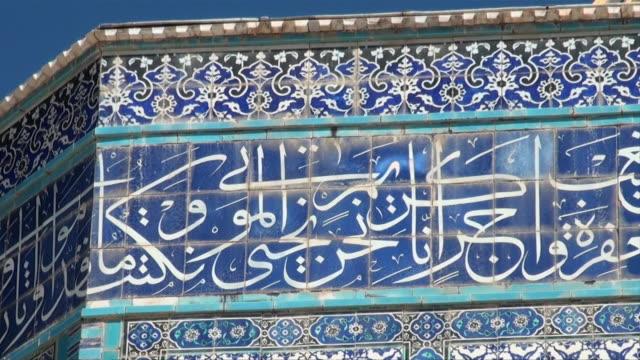 cu pan arabic writing on dome of rock on temple mount / jerusalem, mechoz jeruschalajim, israel - calligraphy stock videos & royalty-free footage