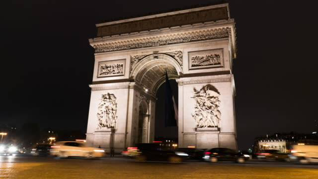 Arc de Triomphe at night, Paris.