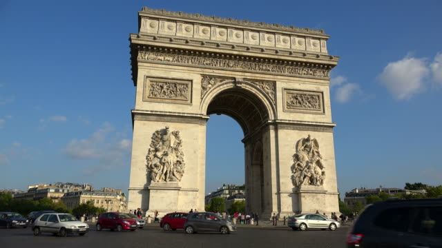 Arc de Triomphe at Place Charles De Gaulle, Paris, France, Europe