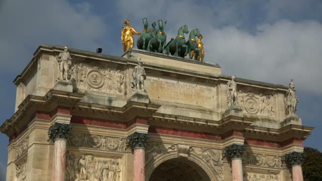 Arc de Triomphe du Carrousel, Place du Carrousel, Paris, France, Europe