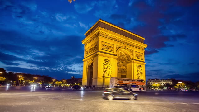 Arc de Triomphe in Paris at night.