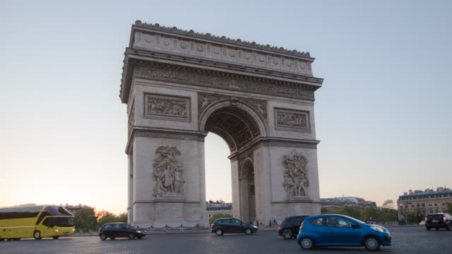 Arc of Triomphe Champs Elysees Paris city, France