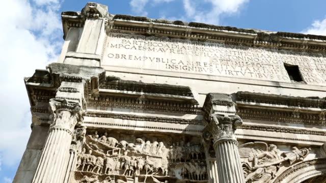 vídeos y material grabado en eventos de stock de arco de septimius severo en el foro romano - roma antigua