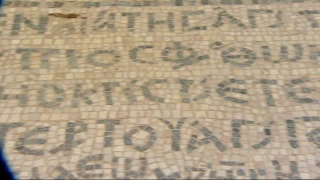 archaeologists discover what may be earliest christian church; ext good shots mosaic inscription celebrating the 70 disciples of christ, general view... - 使徒点の映像素材/bロール