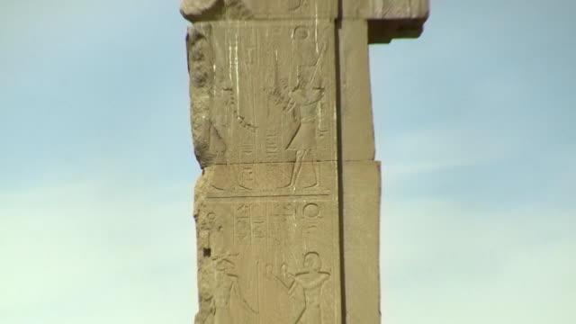 ZO, WS, Archeological site on Elephantine Island, Egypt