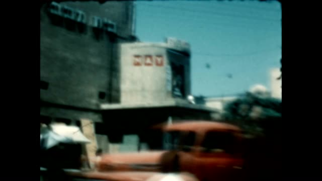 Archival home movie of Haifa port just after the war of 1948