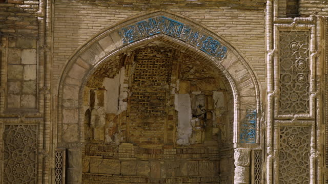 archway front of magak-i attari - bukhara stock videos and b-roll footage