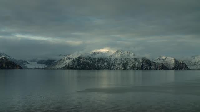 Arctic Coastal Landscape With Mountains And Glacier