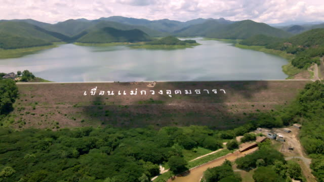 ariel view of mae kuang udom thara dam , chiangmai province,thailand - tropical climate stock videos & royalty-free footage
