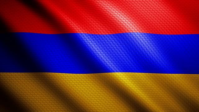 Armenia Flag 4K