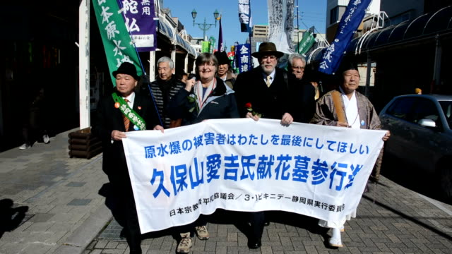 around 2000 people demanded the abolition of nuclear weapons and nuclear power plants here on march 1 2016 in yaizu japanthe 62nd anniversary of an... - nuclear fallout stock videos and b-roll footage