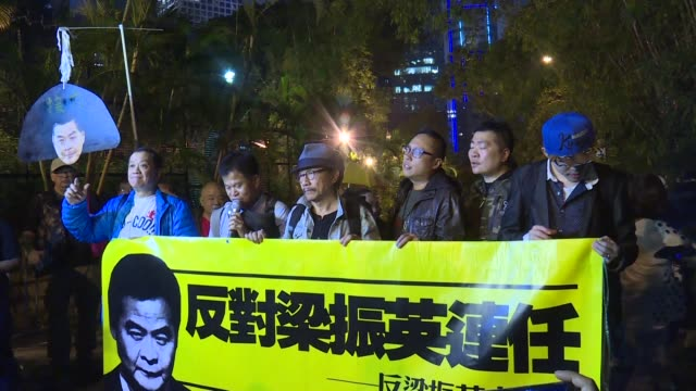 stockvideo's en b-roll-footage met around a thousand protesters rally in hong kong against a crackdown on pro democracy lawmakers and an electoral system skewed towards beijing ahead... - hong kong