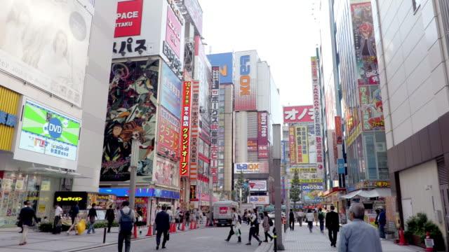 around akihabara - manga style stock videos & royalty-free footage