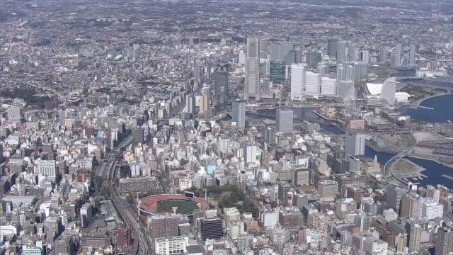 AERIAL, Around Kannai, Yokohama, Kanagawa, Japan