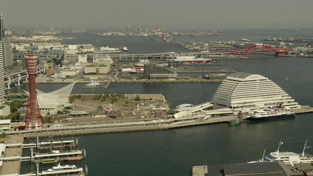 Around Port Of Kobe, Hyogo, Japan