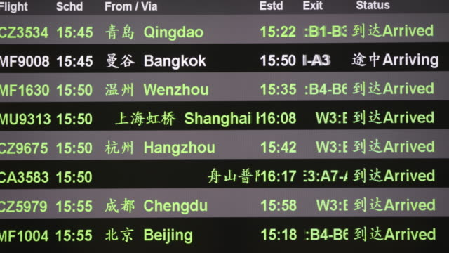 stockvideo's en b-roll-footage met aankomst planning board in china luchthaven - schoolbord