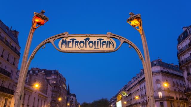 Art deco Metropolitain (subway) sign, Paris, France, Europe - time lapse