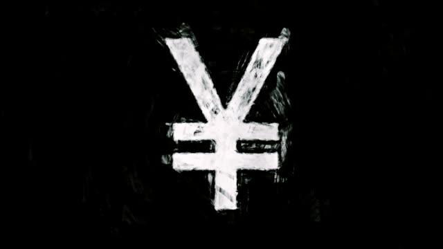 vidéos et rushes de symbole du yen japonais art - symbole du yen