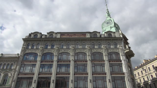 Artistic Design of a Famous Building in Russia