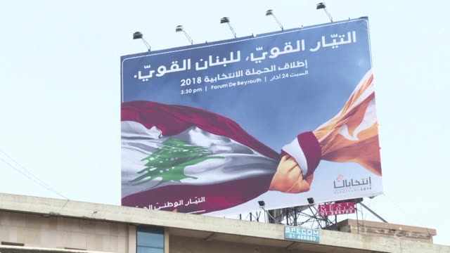 as its first parliamentary vote in nearly a decade approaches lebanon has been swept into campaign fever posters on every corner televised debates... - television show stock videos & royalty-free footage