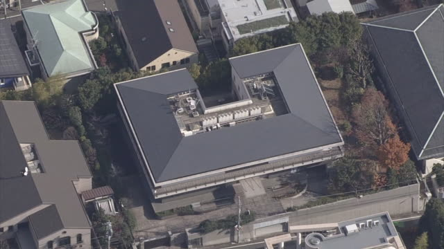 As of Dec 25 2014 Aerial Shoto area an upscale residential district of Tokyo Zoom into the former official residence and guest house of Tokyo...