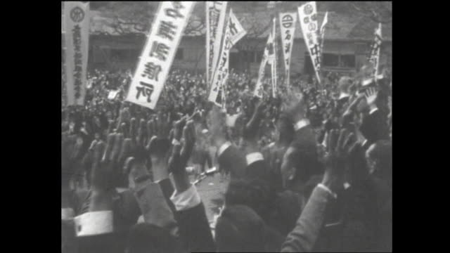 as of december 25 amami islands including amami oshima was returned to japanese administration after seven years and eleven months of the american... - pacific war点の映像素材/bロール