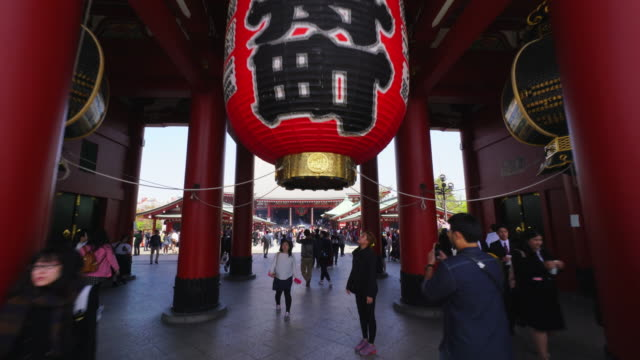 Asakusa Kannon Temple is an ancient Buddhist temple located in Asakusa Tokyo Japan It is Tokyo's oldest temple and one of its most significant...