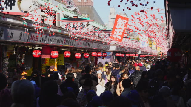 asakusa kannon temple is an ancient buddhist temple located in asakusa tokyo japan it is tokyo's oldest temple and one of its most significant... - shitamachi stock videos and b-roll footage