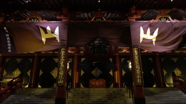 asakusa.16.5.16 - adulation stock videos & royalty-free footage