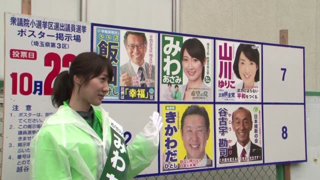 Asami Miwa a former flight attendant is contesting Japan's general election on Sunday