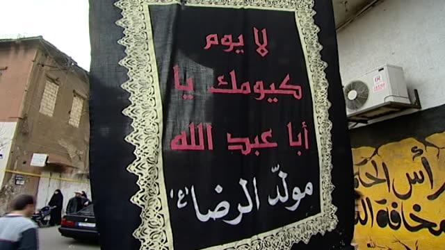 "vídeos y material grabado en eventos de stock de ashura procession organized by hezbollah in dahieh. the banner reads: ""there is no day like your day, oh aba abdulla"" . - ashura"