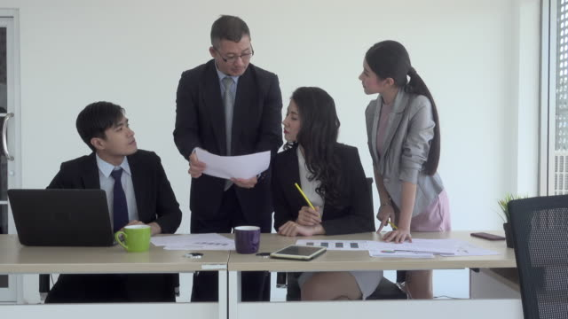 Asian Business Team In Office