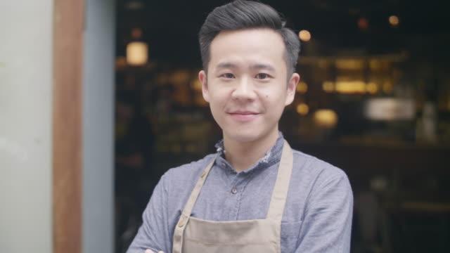 vidéos et rushes de portraits vidéo de personnes asiatiques - tête composition