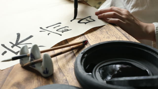 asian woman practice calligraphy - ancient stock videos & royalty-free footage