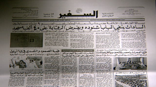 as-safir newspaper headline 1981. headline announcing sadat's exile of pope shenouda iii to a desert monastery. pope shenouda spent 40 months in... - esilio video stock e b–roll
