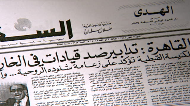 vídeos de stock, filmes e b-roll de as-safir newspaper headline 1981. pan left the coptic church insists on pope shenouda's religious authority amidst a clamp-down on free speech. copts... - publicação