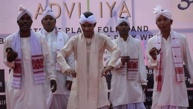 Assamese Folk Song