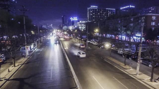 At evening, the transportation near the Sanlitun Shopping Center, Beijing, China