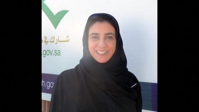 at least 14 women won municipal council seats in saudi arabia's first ever election open to female voters and candidates officials said sunday far... - 2015 stock videos & royalty-free footage