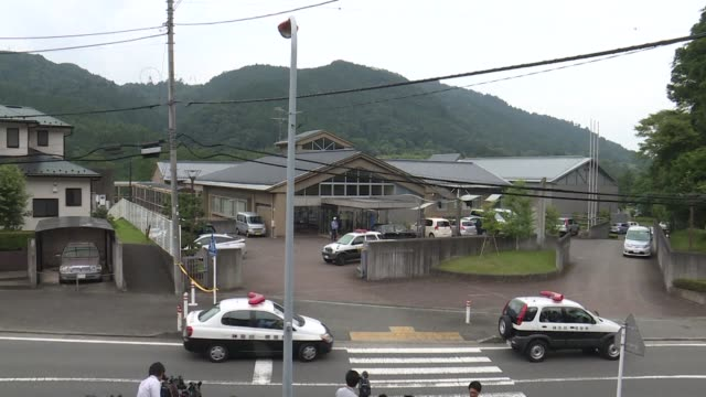 at least 19 people are killed in japan when a knife wielding man goes on a rampage at a care centre for the mentally disabled officials say - mass murder stock videos & royalty-free footage