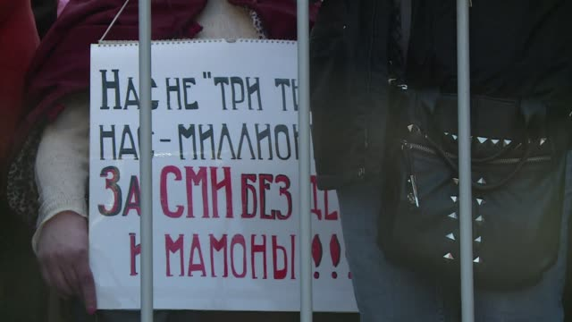 at least 4000 people gathered in moscow on sunday to uphold the right to free speech - moscou stock videos and b-roll footage