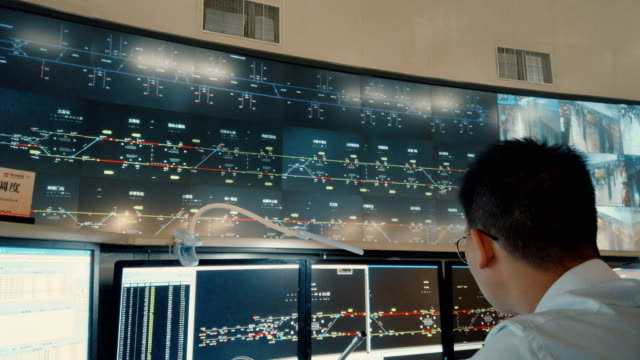 At the Control center of the Xi'an Metro,Shaanxi,China.