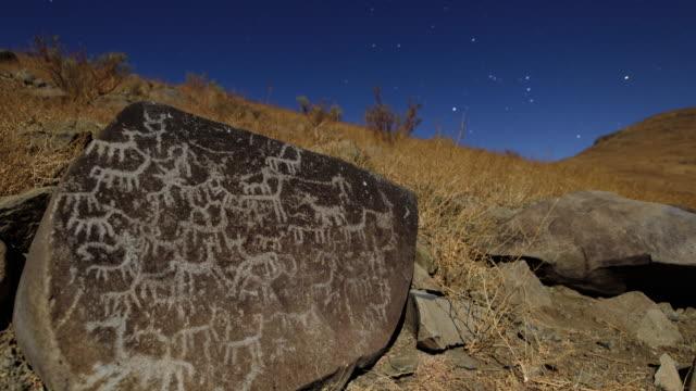 Atacama Petroglyph in Moonlight